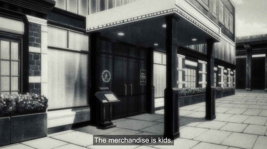 the merchandise is kids.jpg
