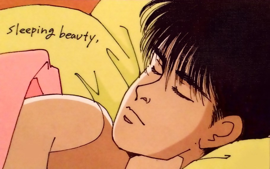 eiji sleeping beauty